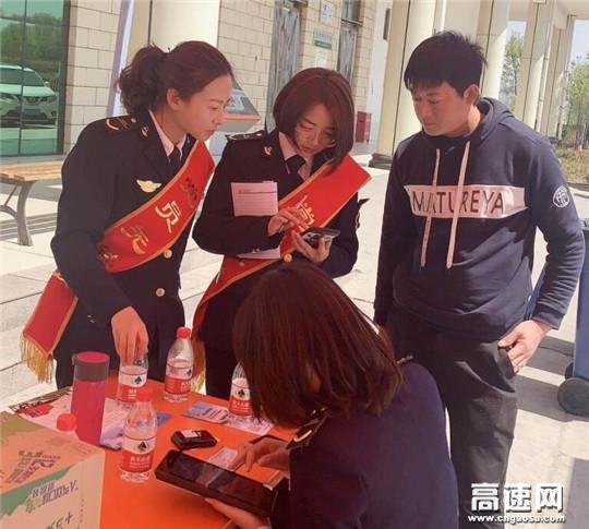 甘肃甘谷所武山收费站党小组开展党员固定日活动