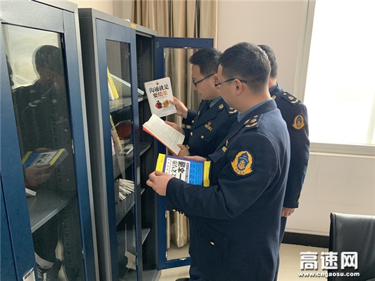 湖北高速武黄路政支队第三大队全员读书活动助力世界读书日