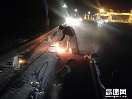 临危不乱 邯郸站收费人员助司机及时灭火保安全