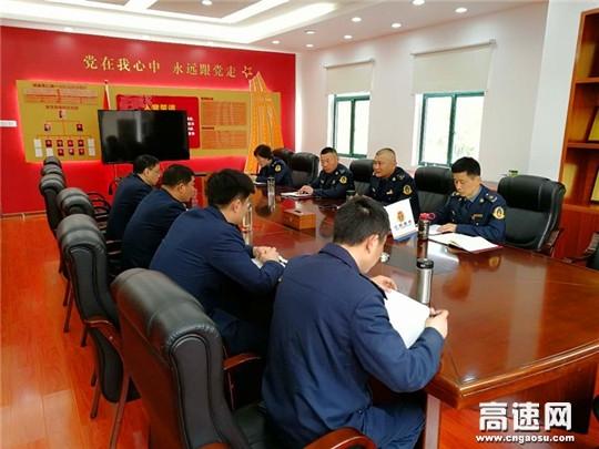 湖北高速武黄支队第一大队党支部转作风重实绩开创工作新局面