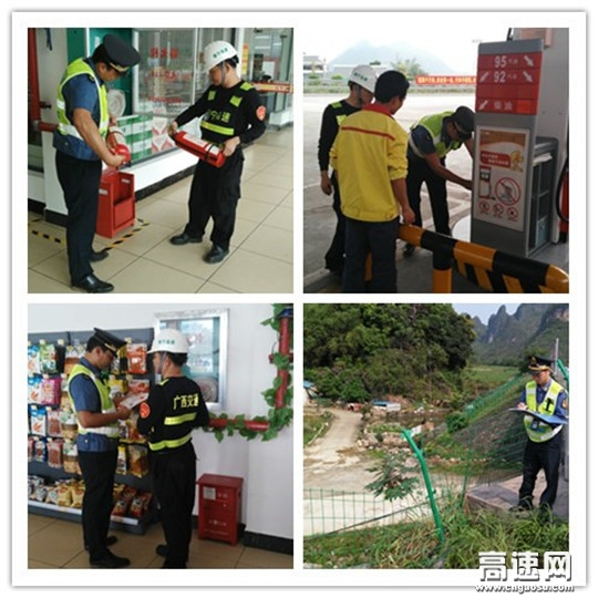 广西南宁高速公路管理处上林大队开展五一节前服务区安全检查