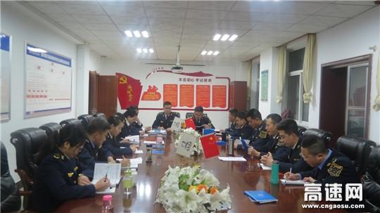 甘肃宝天高速麦积山隧道监控站组织学习《中华人民共和国监察法》
