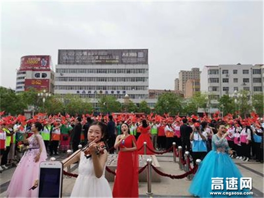 甘肃泾川所积极参与泾川县委宣传部举办的《我和我的祖国》快闪拍摄活动