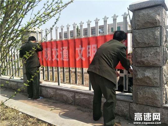 河北沧廊高速开发区收费站开展文明交通文明出行宣传活动