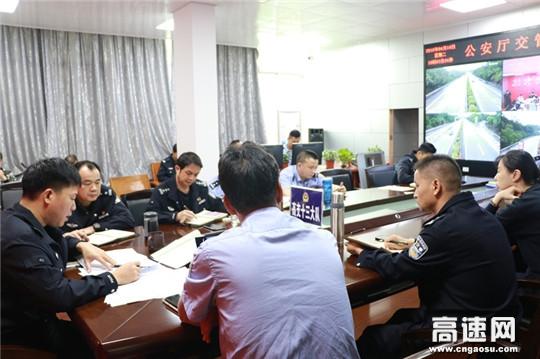 广西高支十三大队召开警示教育会进一步强化?#28216;?#32426;律作风工作