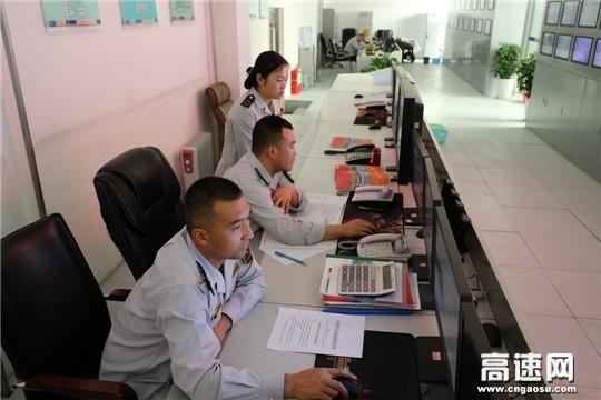 甘肃庆城所六项举措整肃收费纪律