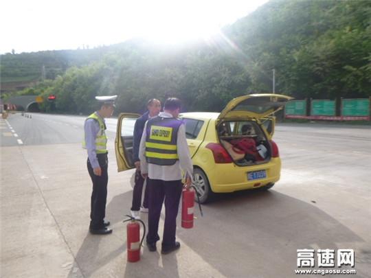 甘肃宝天高速东岔主线收费站救火显真情