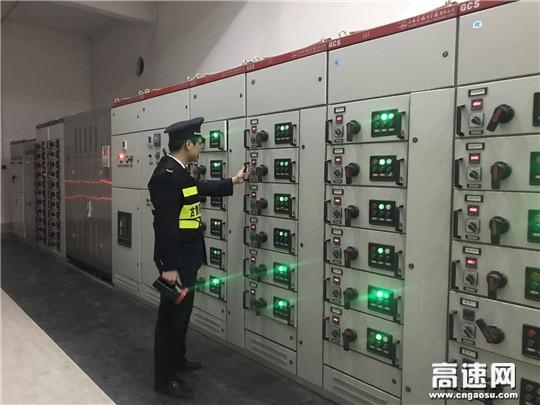 """甘肃宝天高速公路隧道所麦积山隧道监控站安排部署""""五一""""安全工作"""