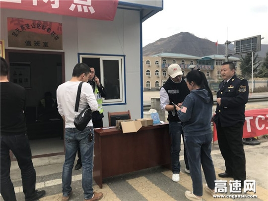 甘肃宝天高速东岔主线收费站积极开展ETC推广办理活动