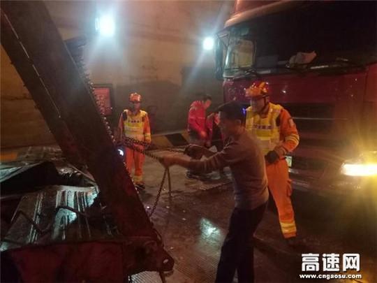甘肃武威清障救援大队快速处置乌鞘岭隧道追尾事故