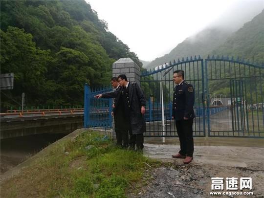 甘肃省宝天隧道所多措并举保障汛期道路安全畅通