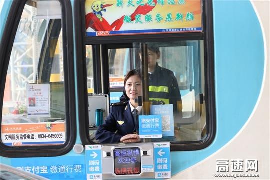 """甘肃庆城所""""四项举措""""提升文明服务工作"""