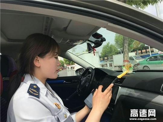 甘肃庆城所多项措施强化监控分中心管理