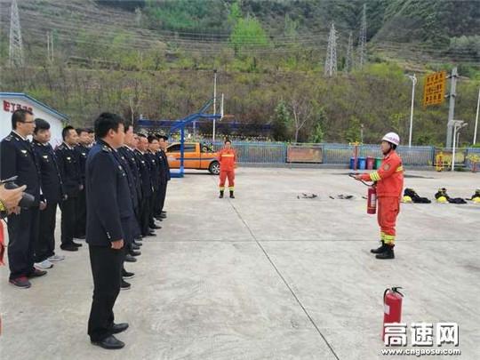 """甘肃宝天高速公路隧道所实施""""三项行动""""着力提高职工幸福指数"""
