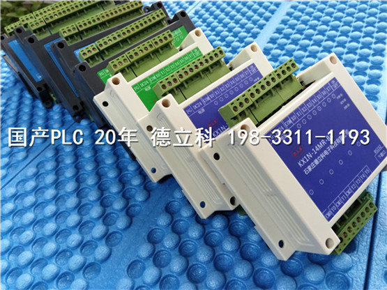 太原冲床设备用PLC_国产PLC厂家
