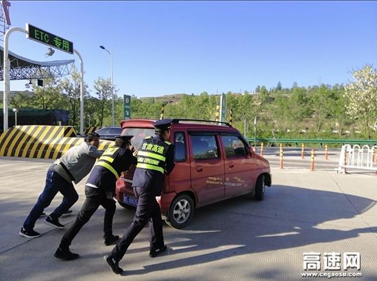 甘肃:泾川所白水站热心帮助司机推车显真情