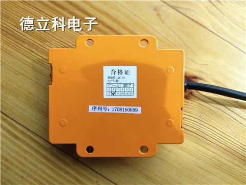 经营淮南纯电动展示车电池箱火灾探测及自动灭火系统