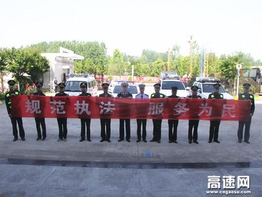 """陕西:西乡路政中队全面启动""""路政宣传月""""活动"""