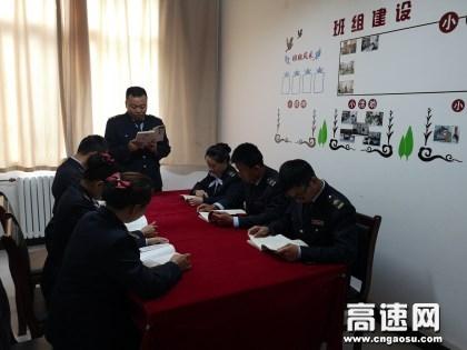 �西交通集�F商界分公司商南管理所�^�L�鞘召M站�_展�x��分享活��