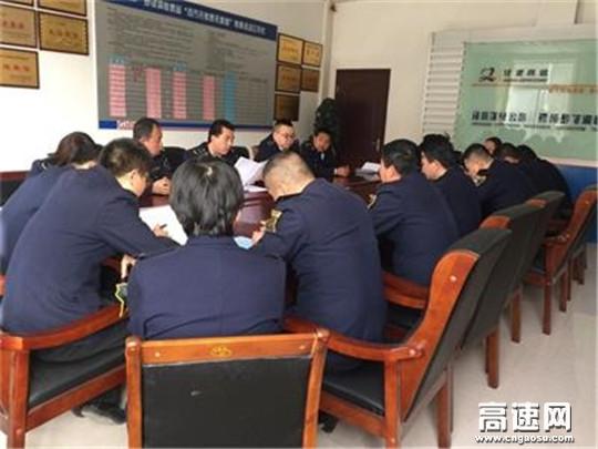 甘肃泾川所罗汉洞收费站积极开展防灾减灾日活动