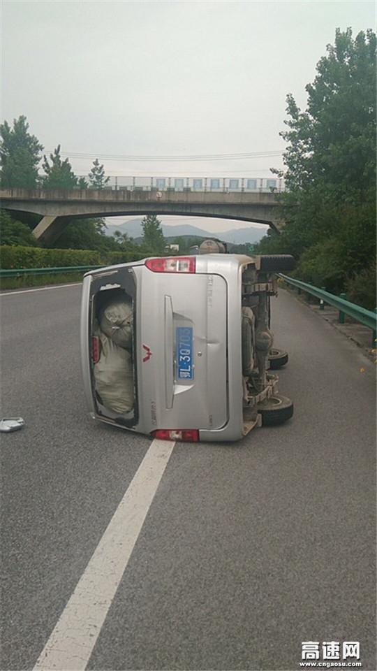 高速路上面包车侧翻 路政人员巡查发现及时处置