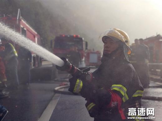 陕西高速集团西汉分公司快速处置货车自燃险情获赞