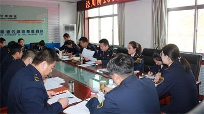 甘肃:泾川所强化规范管理,提高工作效能