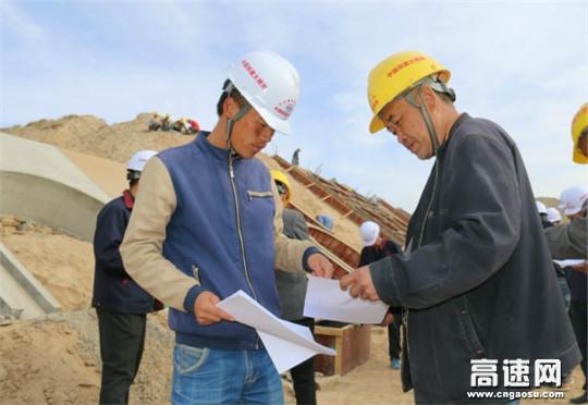 中国铁建大桥局西北公司中兰项目千人会战马力全开忙大干