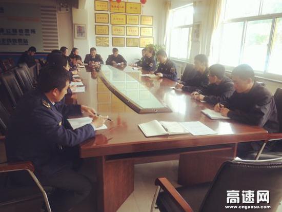 甘肃:太白主线收费站多措并举开展扫黑除恶专项斗争工作