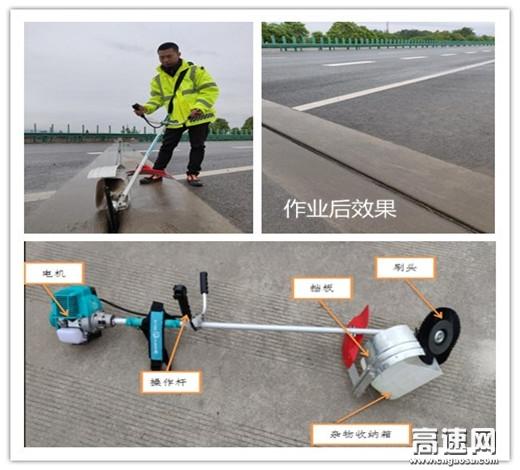 陕西高速集团西略分公司西乡管理所制作桥梁伸缩缝清理工具