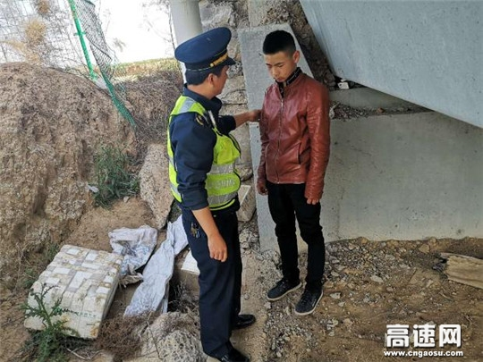陕西高速集团铜旬分公司照金路政中队救助离家出走少年