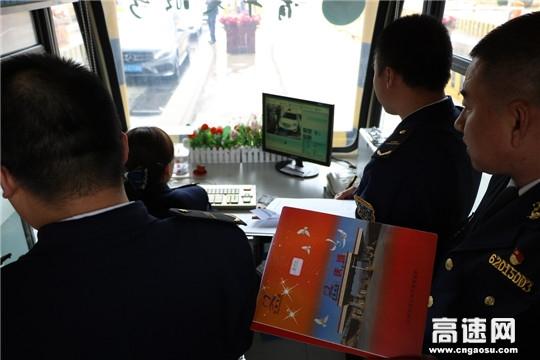 甘肃庆城所采取五项措施细化文明服务考评