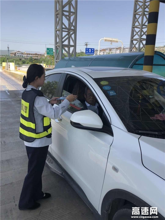 甘肃:宝天高速街亭站加强ETC发行宣传推广工作