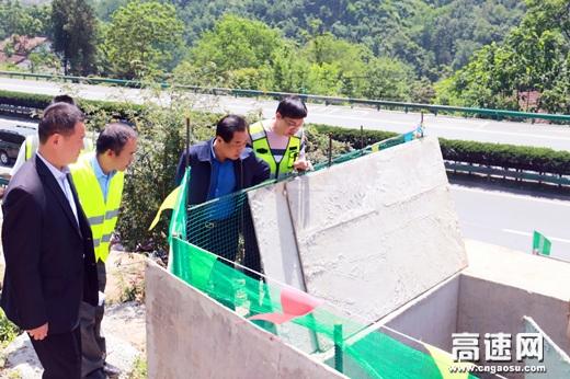 陕西高速集团西汉分公司开展提质增效工作普查
