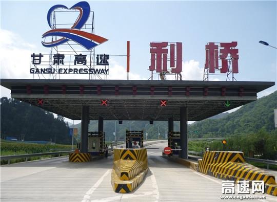 甘肃宝天高速利桥收费站扎实做好便民服务