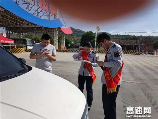甘肃:宝天高速公路收费所街亭收费站扎实开展车辆ETC免费宣传办理推广工作