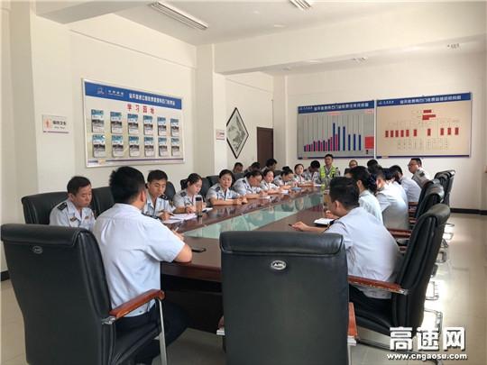 甘肃:宝天高速石门收费站召开防汛工作专题会议