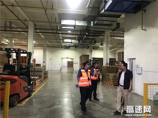 湖北高速路政武黄支队第三大队走访企业 开展大件运输宣传