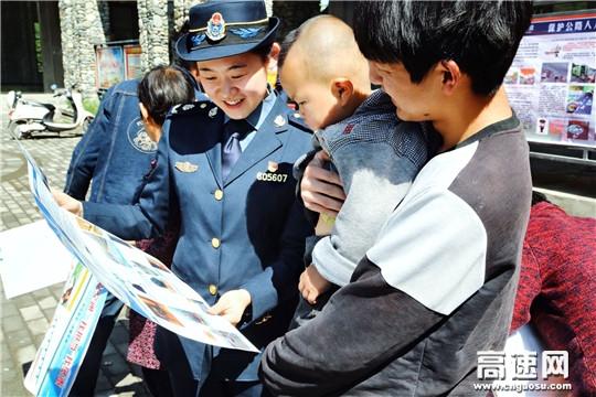 """湖北高速汉十支队第六大队路地联合""""进村入户""""开展法制宣传活动"""