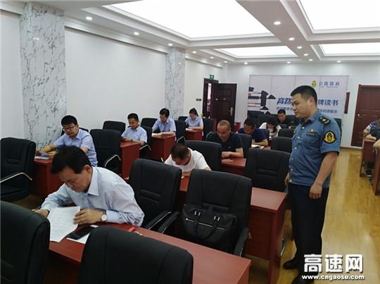 湖北高速路政汉十支队第四大队开展涉路施工安全管理考核