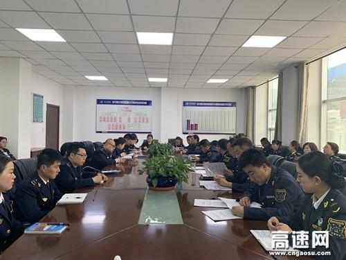 """甘肃宝天高速天水南收费站开展""""防风险保安全迎大庆""""专项活动"""