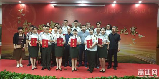 """河北高速石安管理处成功举办""""我心中的旗帜""""演讲比赛"""