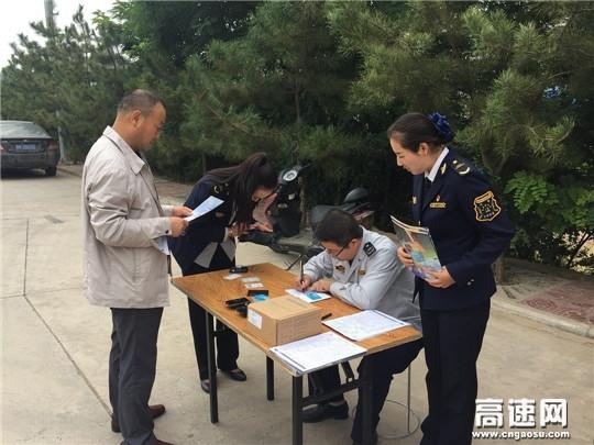 甘肃庆城所提前半年完成ETC推广发行工作