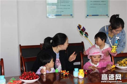 """甘肃:甘谷所洛门站开展""""六一""""儿童节 关怀员工子女活动"""