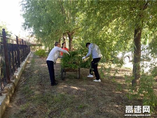 """甘肃庆城所驿马收费站继续深入开展""""路域环境""""整治工作"""
