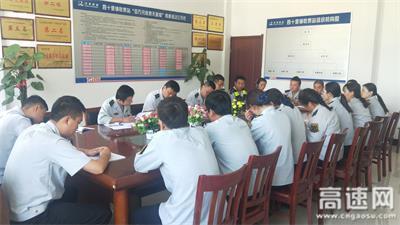 甘肃:泾川所四十里铺站积极开展扫黑除恶专项斗争宣传工作