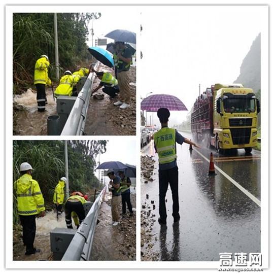 高速先锋雨中抢险 全力保障道路畅通