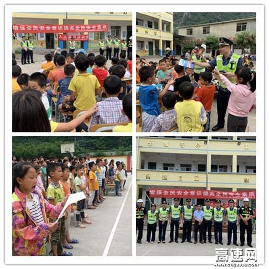 广西南宁高速公路管理处上林路政执法大队联合多部门开展法律宣传进校园活动