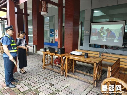 广西玉林高速公路管理处博白路政执法大队充分利用多媒体宣传阳光路政风采