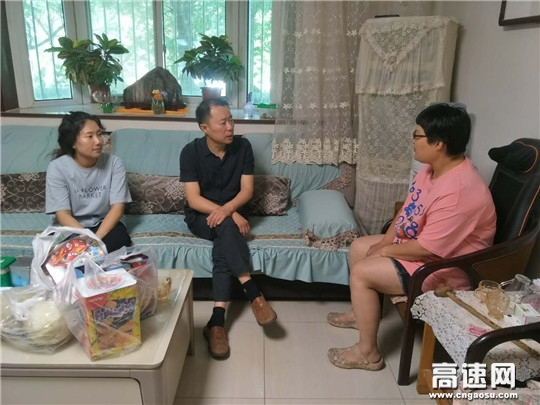 """河北京沪高速开发区收费站 """"六一""""儿童节慰问女职工家庭儿童"""